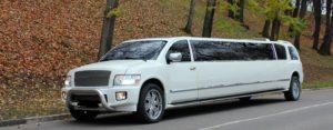 Infinity QX56 limousine luxury