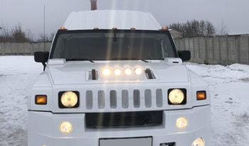 Hummer h2 limo MEGA - LimoMarket.com